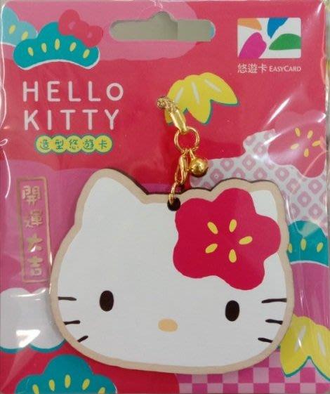 7-11【HELLO KITTY造型悠遊卡-許願繪馬】蛋黃哥拉拉熊卡娜赫拉kitty漫威小丸子史努比迪士尼航海王