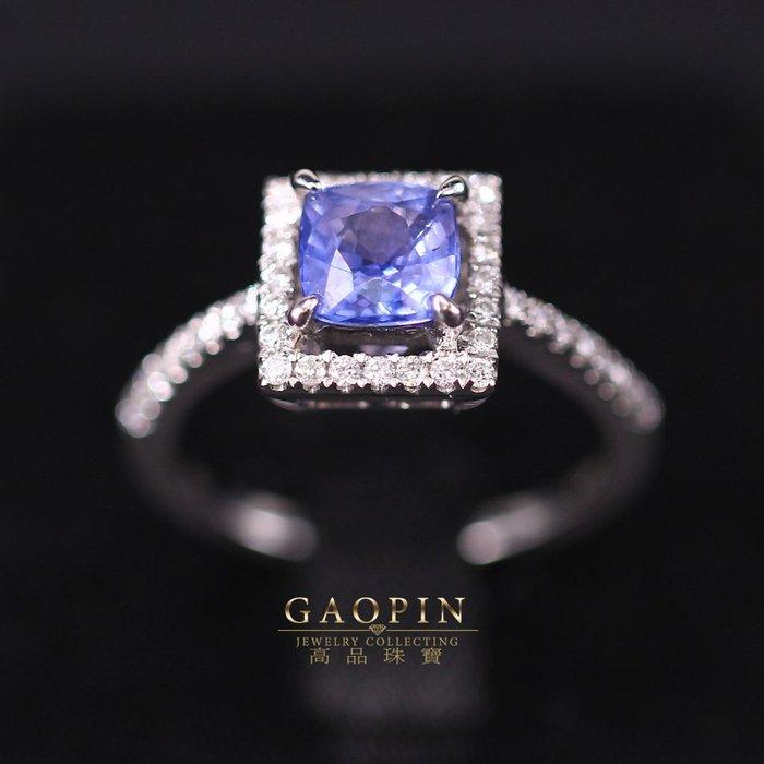 【高品珠寶】天然1.16克拉藍寶石女戒 18K金 #995