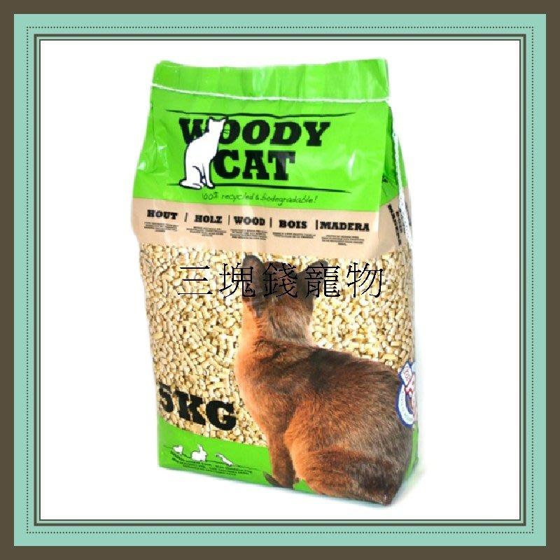 ◎三塊錢寵物◎WOODY CAT-美克斯松木砂、木屑砂,25L(15公斤),適用貓咪、兔子