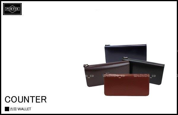 WaShiDa PLUS+【吉田 PORTER × COUNTER 皮革系列 對折 長夾 皮夾】預訂 037-02980