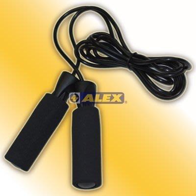 新莊新太陽 ALEX B-19 泡棉 握把 跳繩 握把舒適不易磨手 繩長290CM 特價150 新北市