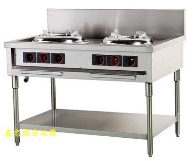 鑫忠廚房設備-餐飲設備:中式快炒爐砲台框型-賣場有-西餐爐-工作台-烤箱-攪拌機