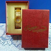 【水晶錶】全新絕版 鱷魚錶 (八邊黃框白面) 水晶錶帶手圍可調整 附盒 尺寸:9*3.5*2.5㎝ 重量:90g