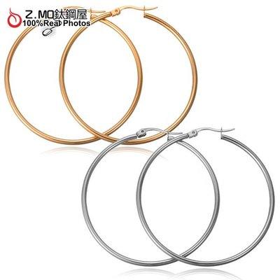 316L白鋼 大圓圈女性耳環 簡約時尚 設計單品 多尺寸 抗過敏不生鏽 一對價【EZS10072】Z.MO鈦鋼屋