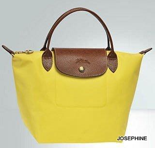 喬瑟芬【LONGCHAMP】出清~2014春夏 檸檬黃174 折疊系列 小型 *1621089 短柄 手提包