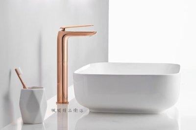 ╚楓閣☆精品衛浴╗BETTOR☆魅力玫瑰金系列加高面盆龍頭