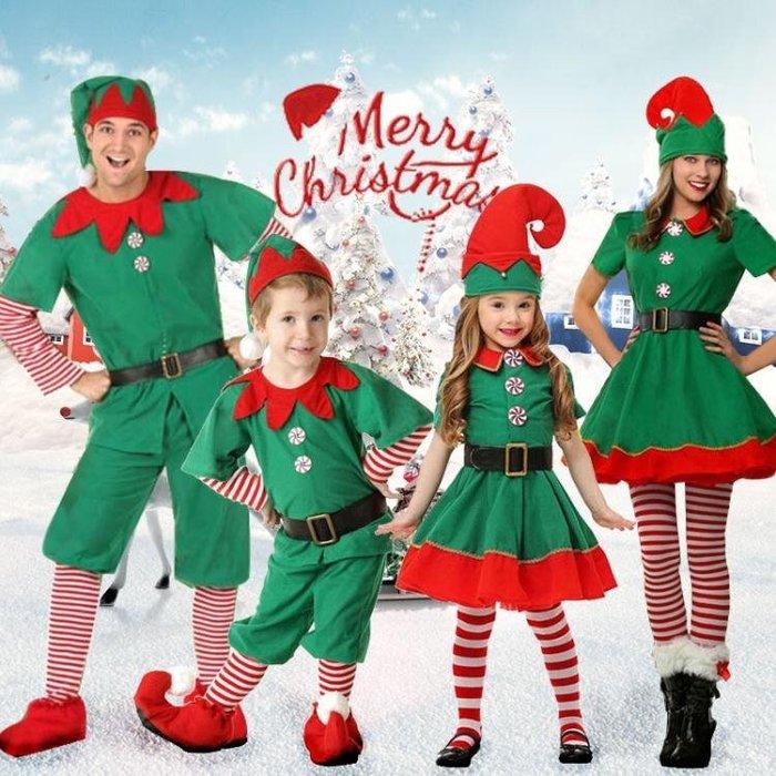 聖誕節兒童表演服裝幼兒園聖誕衣親子演出服COS小飛俠男女孩套裝