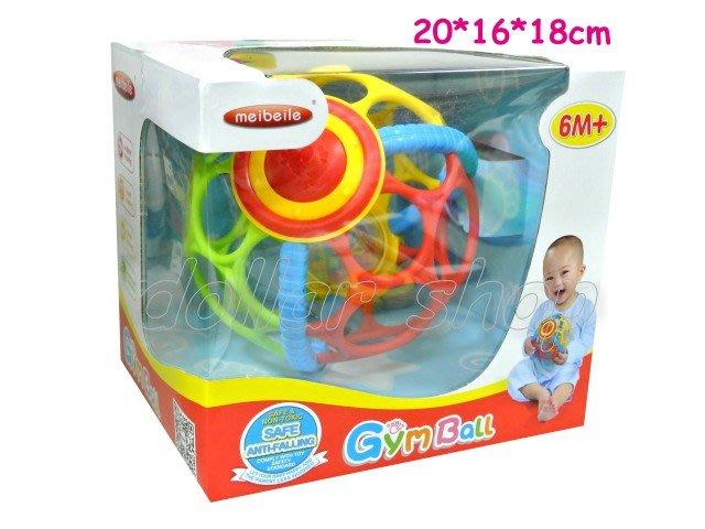 寶貝玩具屋二館☆【寶寶】嬰幼兒早教玩具---多功能彩色感統學習手抓球0086
