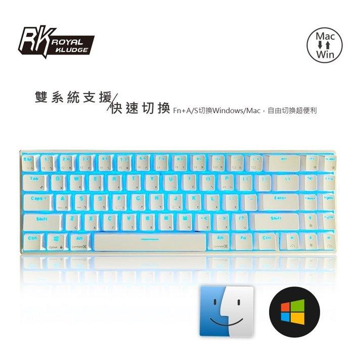 小白的生活工場*RK71  藍芽雙模機械鍵盤白色冰藍光 紅軸/中文