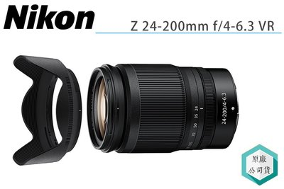 《視冠高雄》送1000 NIKON Z 24-200mm F4-6.3 VR 旅遊鏡 國祥 公司貨 Z6 Z7
