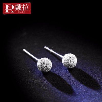 FEI日韓代購~戴拉 990銀簡約小巧耳釘女小眾設計耳環2019新款潮養耳洞耳針耳飾