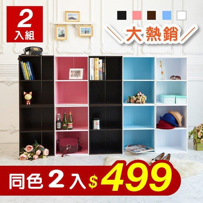 收納櫃【家具先生】馬卡龍系列糖果色調雙層活動型收納櫃BO076