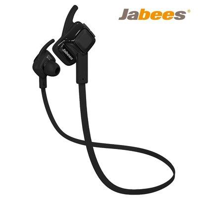 【3C工坊】Jabees BeatING 藍牙4.1運動型防水耳機(黑色)