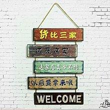 複古營業中店鋪餐廳歡迎光臨裝飾掛牌創意個性門牌定制牆面木板畫(3款可選)