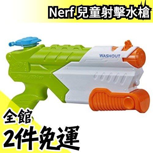 日版 孩之寶 NERF Super Soaker 兒童射擊水槍 戲水玩具水槍 A9465【水貨碼頭】