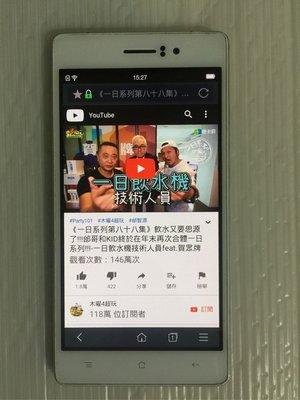 歐珀 OPPO R5 R8106 全球最薄 Full HD 4G 手機 白色