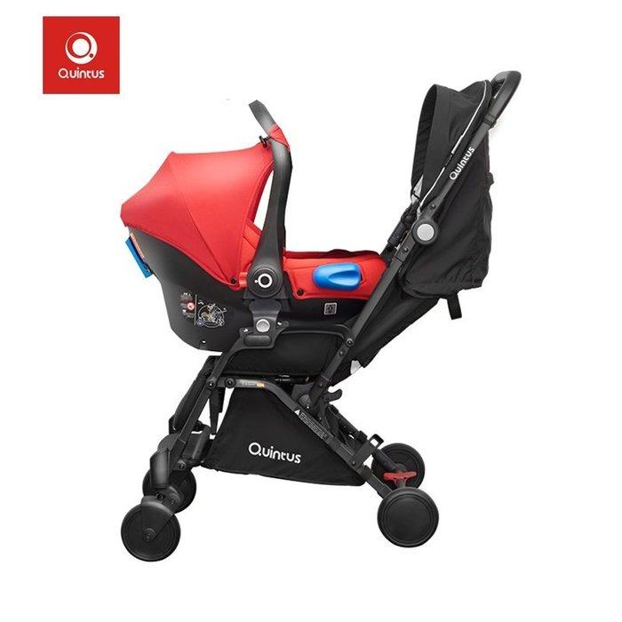Quintus/Qtus昆塔斯  嬰兒推車 三合一提籃式 可坐可躺  輕便攜式 嬰兒車