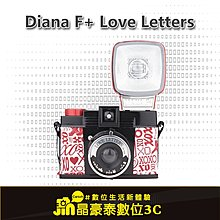 Lomography Diana F+ Love Letters 晶豪泰3C 專業攝影