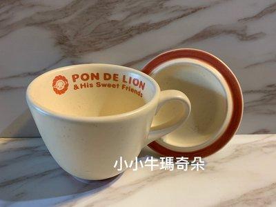~賣家收藏~小小牛瑪奇朵~日本絕版商品MisterDonut 馬克杯附蓋