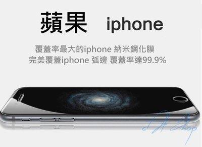 9H 鋼化玻璃膜  I6滿版強化玻璃貼 0.26mm iphone 4S 5S 6 6+ PLUS 前 後膜 螢幕保護貼 屏東縣