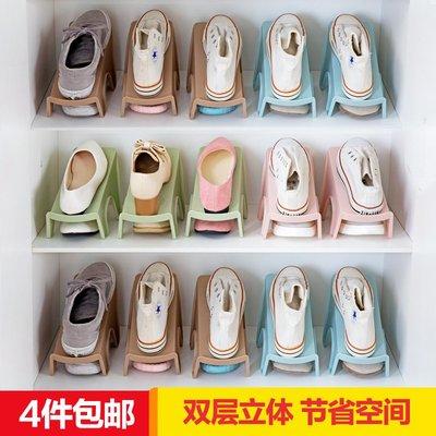 家用雙層鞋子收納架塑料一體式鞋托簡約現...