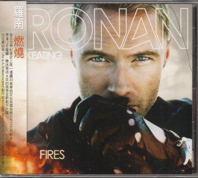 羅南RONAN KEATING 燃燒FIRES. CD+側標