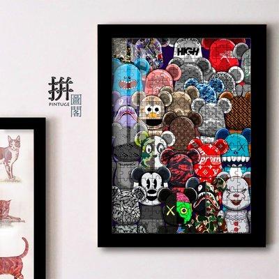 拼圖KAWS BFF網紅拼圖壁畫動漫手辦Original Fake解剖公仔現代裝飾畫