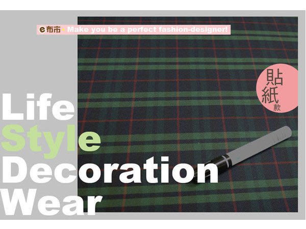 《e布市DIY》紅綠格紋學院風布貼紙‧皮帶/包包/飾品配件/聖誕節佈置[H-00118]