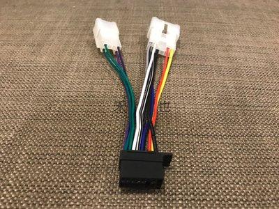 TOYOTA 原廠音響主機線組 轉接 SONY 汽車 音響 主機 電源 喇叭 線組