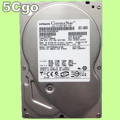 5Cgo【代購】545656588849全新日立 500G 500GB IDE PATA 7200轉 3.5吋硬碟 含稅