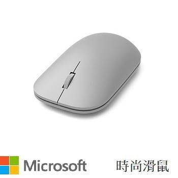 [ 邁克電腦 ] 藍芽 滑鼠 舒適 精準~含發票~微軟 Microsoft 時尚滑鼠 ELH-00009 台中市