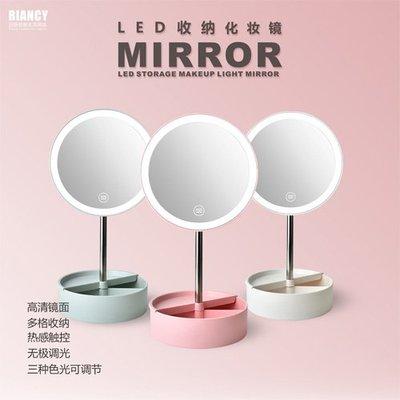 【創意蒐藏家】LED發光收納化妝鏡 桌面圓形智能補光鏡 USB充電/電池兩用