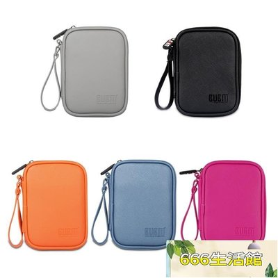 BUBM 充電寶保護套小米2羅馬仕20000移動電源收納包手機袋子布袋【666生活館】
