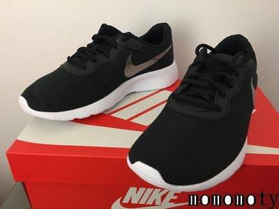 NIKE TANJUN GS 黑白 銀勾 輕量 網布 透氣 舒適 慢跑鞋 818381-014 請先詢問庫存