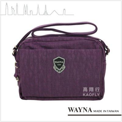 ~高首包包舖~【薇娜 WAYNA 】防水 斜背包 側背包 小方包  8906 紫色  台灣製