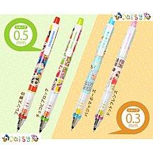 🎈現貨🎈日本 UNI KURU TOGA蠟筆小新 自動筆/360度旋轉防斷芯 自動鉛筆 0.5mm 0.3mm 四種款式