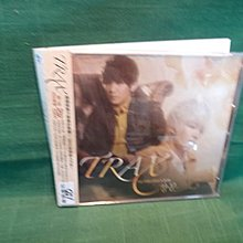 【愛悅二手書坊 CD-8-2】TRAX