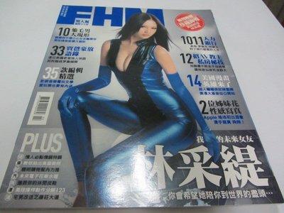 欣欣小站  雜誌期刊*FHM男人幫NO.140林采緹(ㄌ68袋)*3