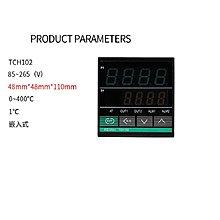 AC85~265V PID高溫型溫度控制器(不含感溫棒)