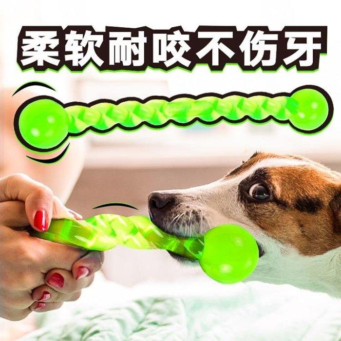 狗狗玩具橡膠法斗泰迪博美耐咬磨牙棒咬膠大狗幼犬骨頭寵物用品