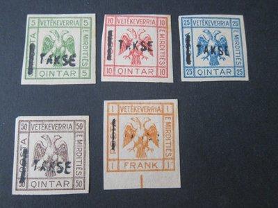 【雲品】阿爾巴尼亞Albania 1921 Coat of Arms Double Headed Eagle TAKSE set MH 庫號#75168