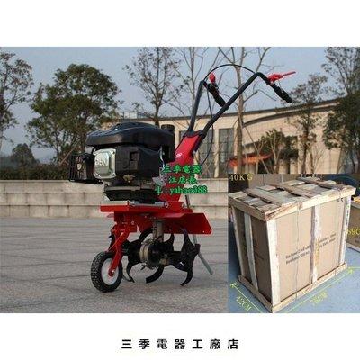 農用5.5HP小型耕耘機 鬆土機 農耕機 翻地機 園藝用品 三季設備8441