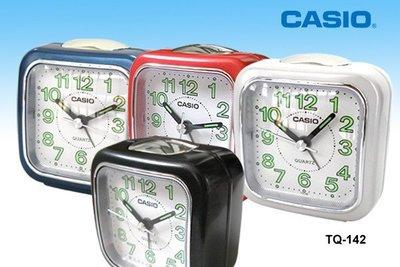 CASIO 時計屋 卡西歐鬧鐘 TQ-142 指針型電子音鬧鐘 4色發售中 全新 保固