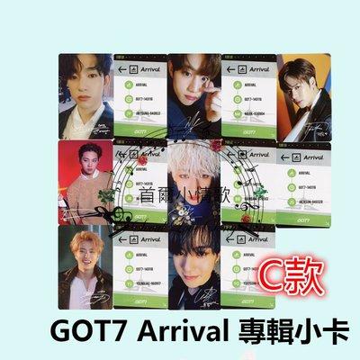 【首爾小情歌】GOT7 FLIGHT LOG:ARRIVAL 自製 同款 專輯小卡 C款 NEVER EVER