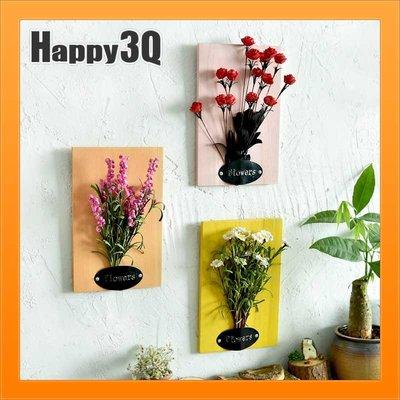 植物壁飾掛畫裝飾壁飾美式家居家庭餐廳自然清新假花仿真花免照顧-多款【AAA1927】預購