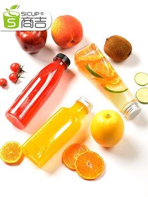 商吉網紅pet飲料瓶果汁瓶一次性塑料瓶...