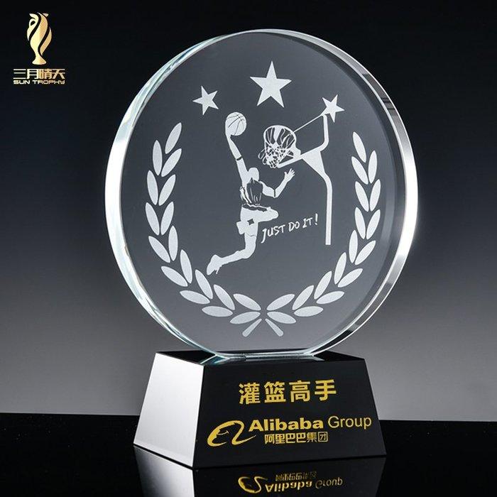 千夢貨鋪-籃球足球網球羽毛球體育比賽水晶獎杯獎牌MVP定制學校運動會冠軍