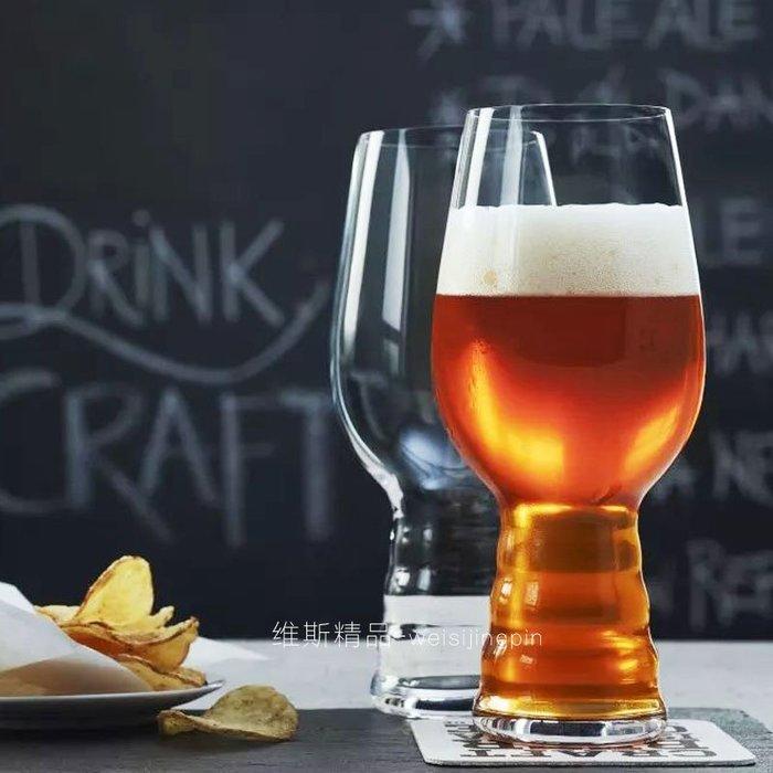 聚吉小屋 #無鉛水晶玻璃啤酒杯 黑啤啤酒杯酒吧個性IPA啤酒杯小麥啤酒杯創意