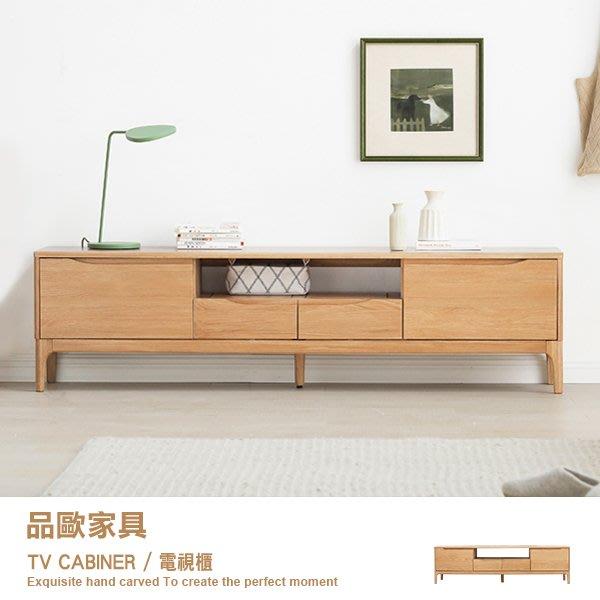 品歐家具【BD2005】電視櫃 長櫃 地櫃 橡木實木 簡約北歐風