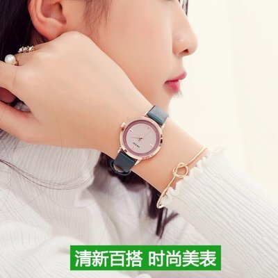 現貨/手錶女學生時尚休閒大氣女錶防水韓版皮帶簡約腕錶高中/海淘吧F56LO 促銷價